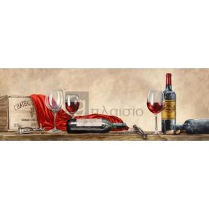 SANDRO FERRARI - Grand Cru Wines