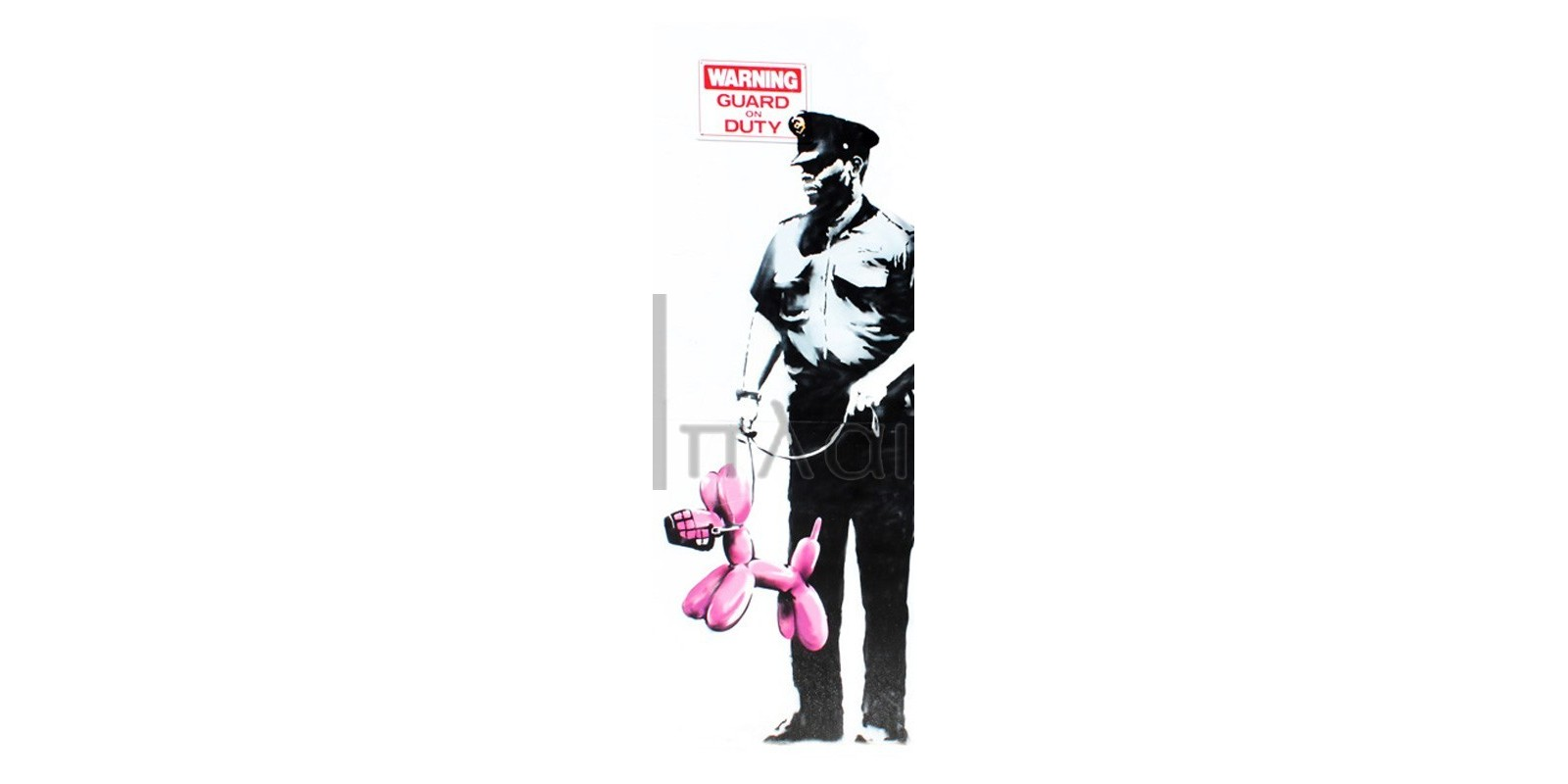 Banksy - Los Angeles (graffiti attributed to Banksy)