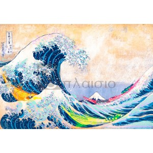 Eric Chestier - Hokusai's Wave 2.0
