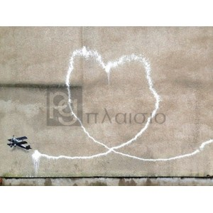 Banksy - Rumford Street, Liverpool (graffiti attributed to Banksy), detail