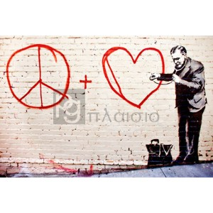 Banksy - Erie and Mission Street, San Francisco
