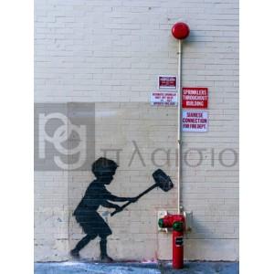 Banksy - 79th Street/Broadway, NYC