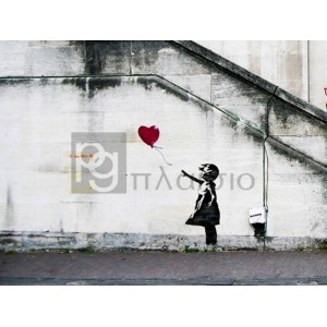 Banksy - South Bank, London