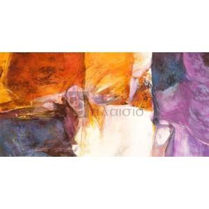 Jean-Luc Demos - Rising Sun
