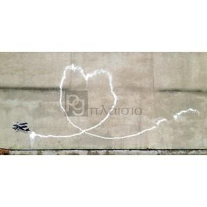 Banksy - Rumford Street, Liverpool