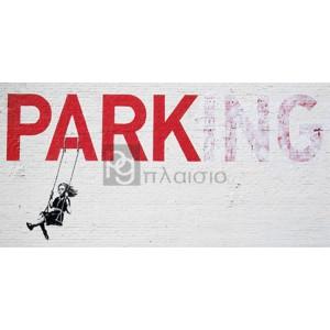 Banksy - Broadway, Los Angeles