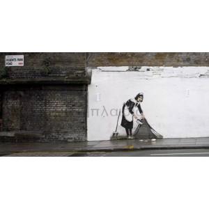 Banksy - Regents Park Rd, Camden, London