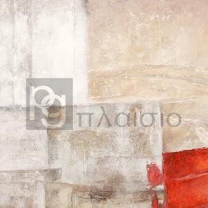 Ruggero Falcone - Incontro I