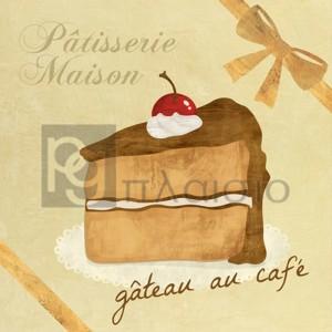 Skip Teller - Gâteau au café