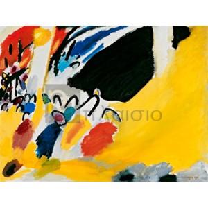 Wassily Kandinsky - Impression III (Concert)