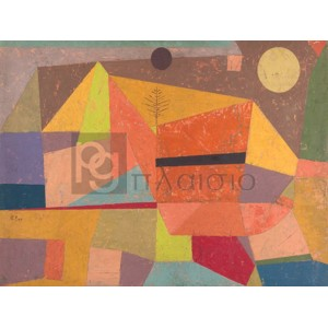 Paul Klee - Joyful Mountain Landscape