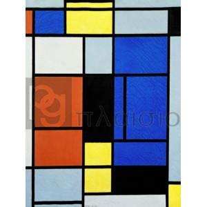 Piet Mondrian - Tableau No. 1
