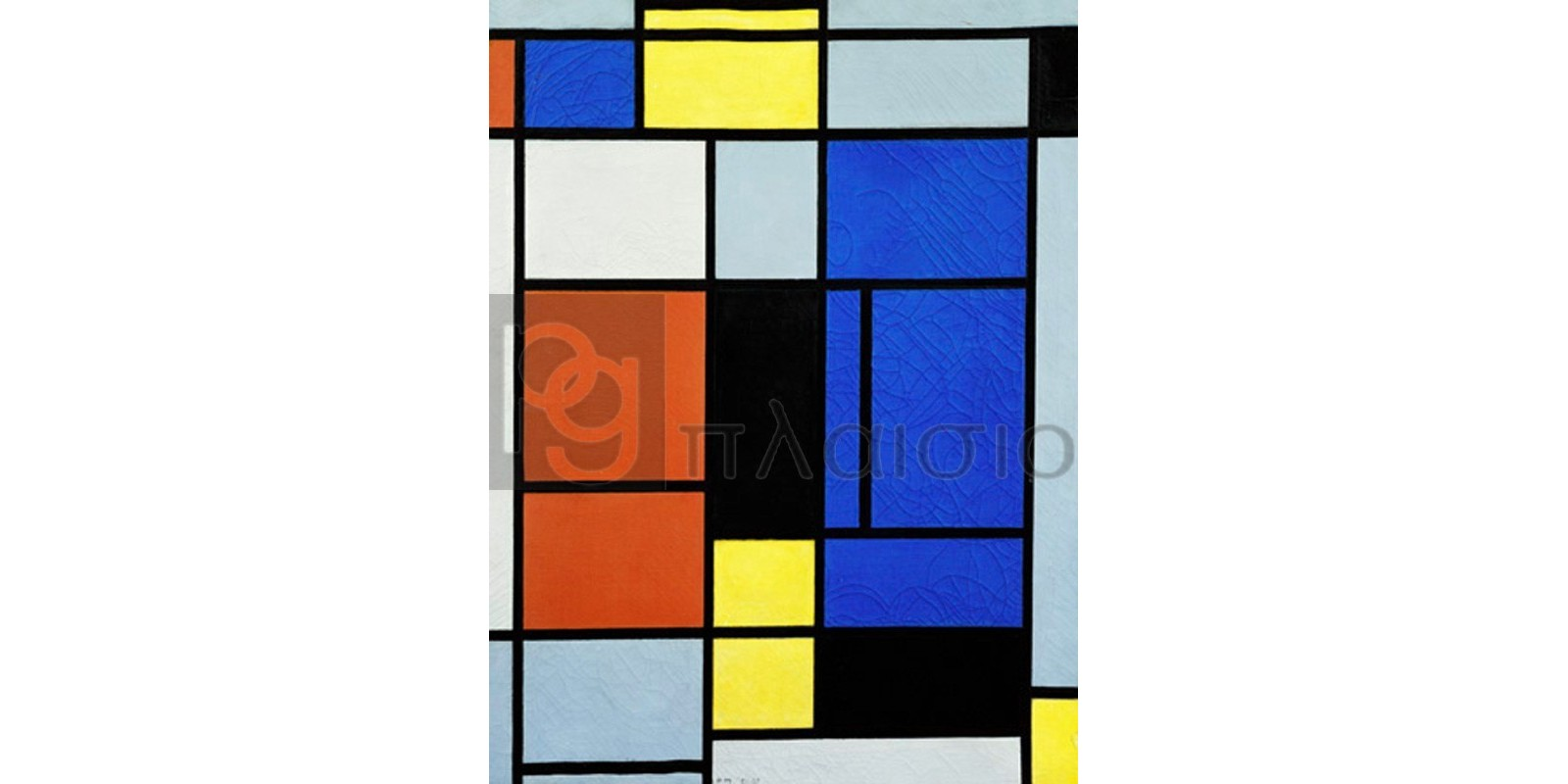 Piet Mondrian Tableau No 1 Pg Plaisio Gr