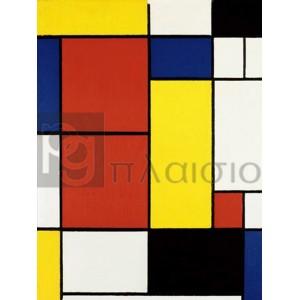 Piet Mondrian - Composition II