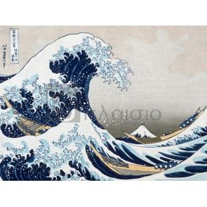 Katsushika Hokusai - The Wave off Kanagawa