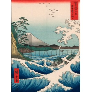 Ando Hiroshige - Sea at Satta, 1858