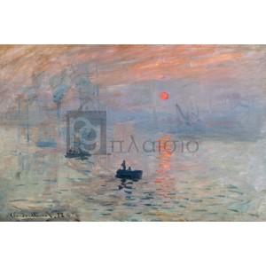 Claude Monet - Impression au soleil levant