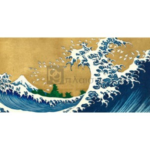 Katsushika Hokusai - The Big Wave (detail from 100 Views of Mt. Fuji)