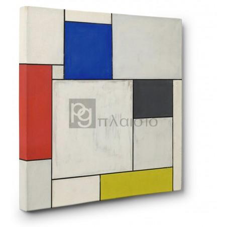 Piet Mondrian - Composition décentralisée
