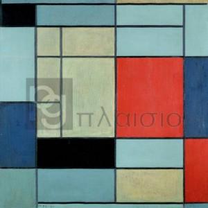 Piet Mondrian - Composition I