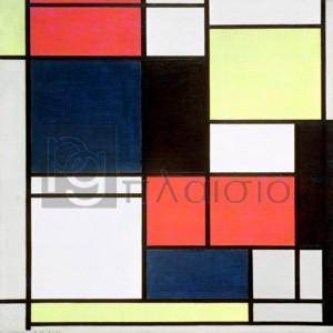 Piet Mondrian - Tableau II