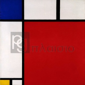 Piet Mondrian - Composition with Red, Blue and Yellow
