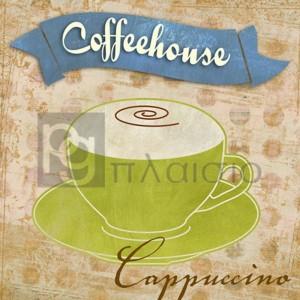 Skip Teller - Cappuccino