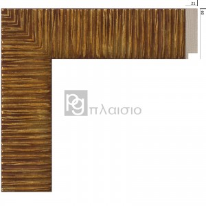 ΚΟΡΝΙΖΑ 4845-004