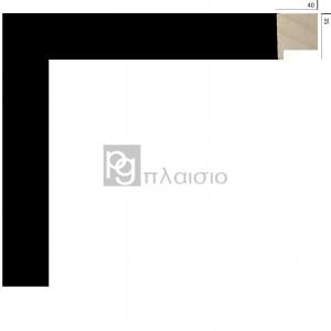 FRAME BOX 3540-201