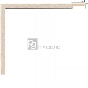 FRAME BOX 1540-205