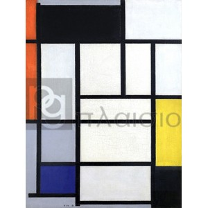 Piet Mondrian - Composition with red, black, yellow, blue and grey