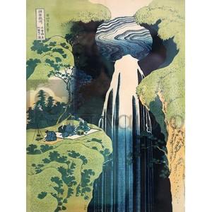 Katsushika Hokusai - Kamida-Ga-Taki Waterfall