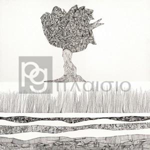 Vittorio Teruzzi - Ipotesi di paesaggio I