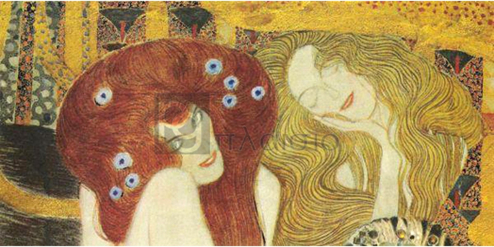 Gustav Klimt - Beethoven Frieze (detail)