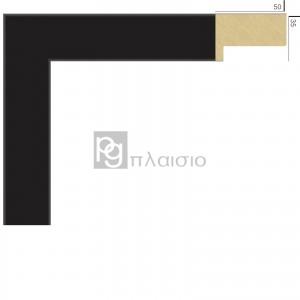 FRAME BOX 3350-07