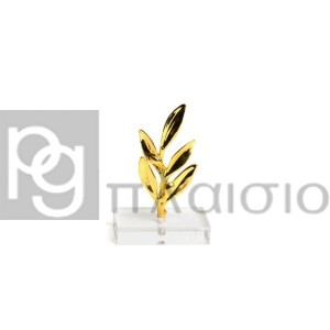 Olive branch in Plexi Glass (Gold)