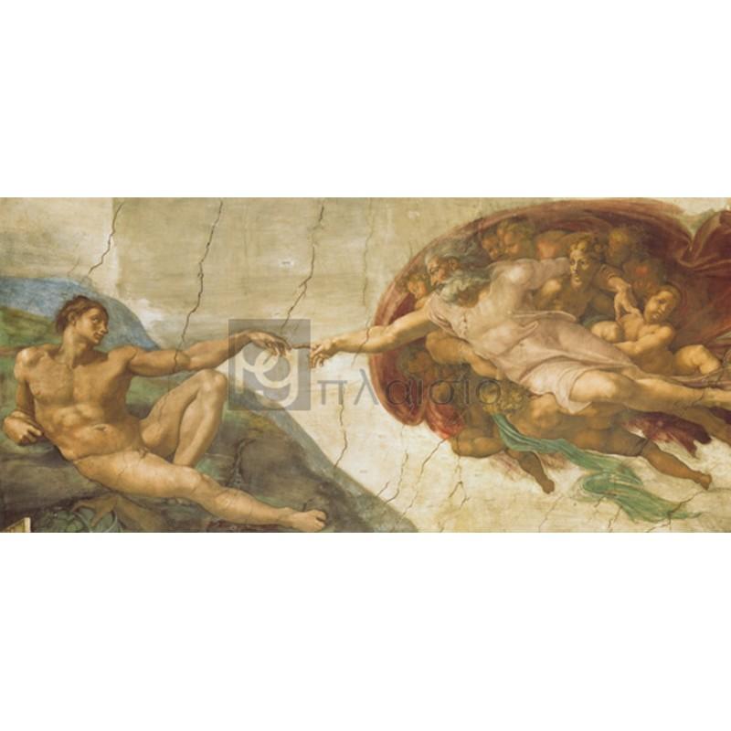 Michaelangelo Buonarroti - La creazione d' Adamo