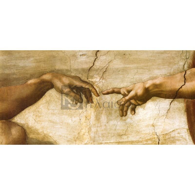 Michaelangelo Buonarroti - La Creazione di Adamo (part)