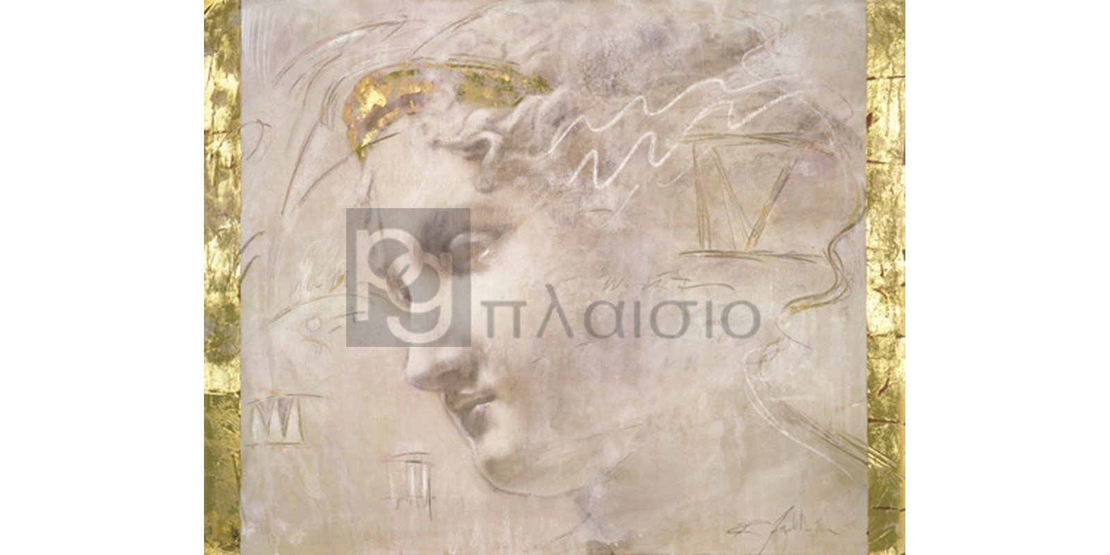 Franklin Richard - Song of Athena