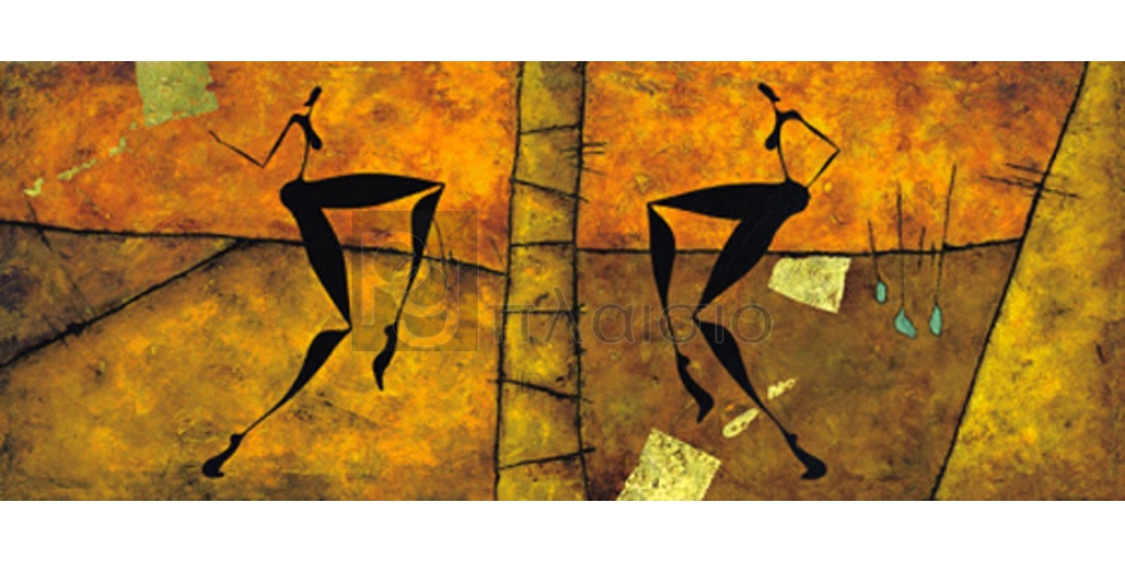 Roberto Fantini - La danse:Nritta et Nritya