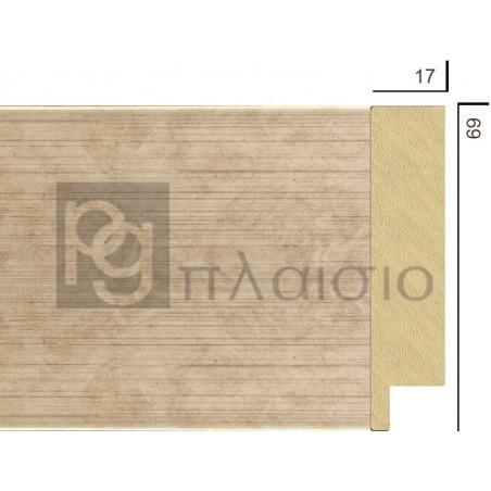 ΚΟΡΝΙΖΑ 6918-82