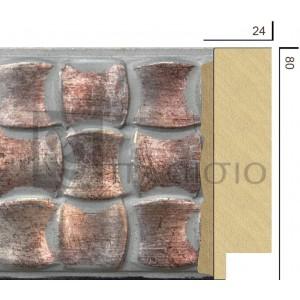 ΚΟΡΝΙΖΑ 605-220