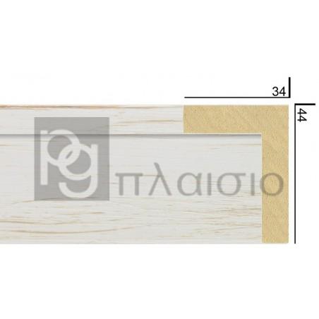 ΚΟΡΝΙΖΑ ΣΚΩΤΙΑ 4535-23