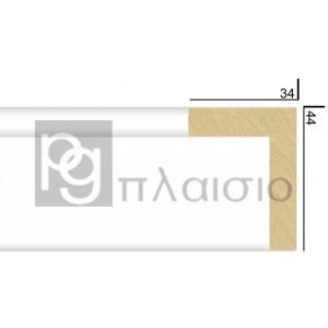 ΚΟΡΝΙΖΑ ΣΚΩΤΙΑ 4535-03