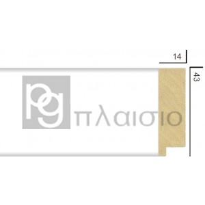ΚΟΡΝΙΖΑ 4315-13