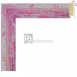 FRAME 4030-55