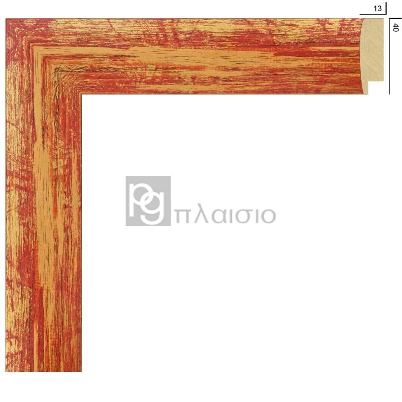 ΚΟΡΝΙΖΑ 4030-08