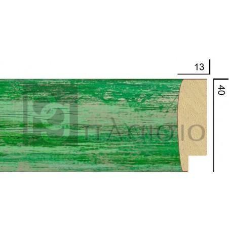 ΚΟΡΝΙΖΑ 4030-06