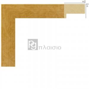 FRAME BOX 3350-81