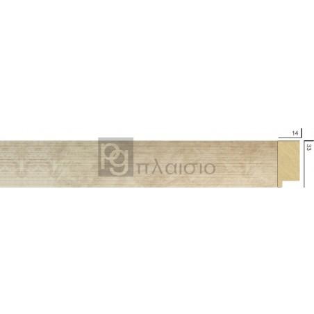 ΚΟΡΝΙΖΑ 3215-82